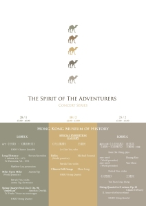 The-Spirit-of-the-Adventurers