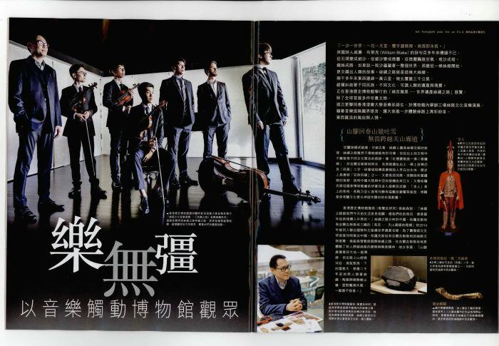 u magazine (09.02.02) part 1