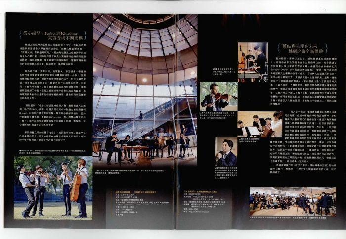u magazine (09.02.18) part 2